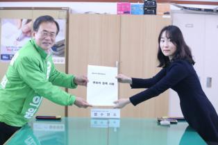 윤영일 의원, 해남ㆍ완도ㆍ진도 국회의원 재선에 출사표