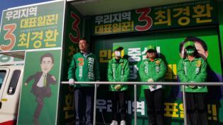 """최경환 후보, """"광주와 호남 미래 위해 일당독식 막아 달라"""""""