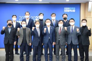 더불어민주당 인천광역시당, 당정 신년하례회 개최