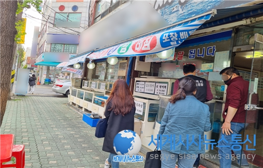 인천 특사경, 일본산 수산물 원산지 속인 업소 등 무더기 적발