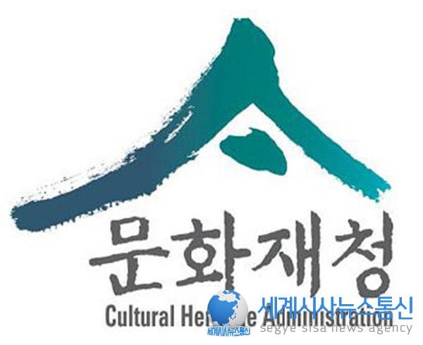 매장문화재 유존지역 정보 고도화 사업 시행