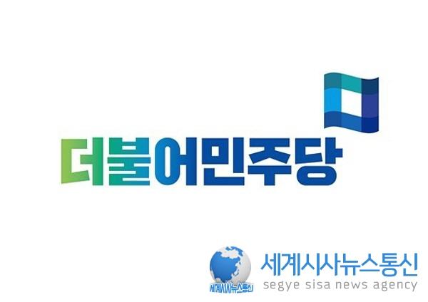 인천직할시 승격 40주년을 기념하며,인천의 성장동력 확보와 인천시민의 삶 개선에 앞장설 것!