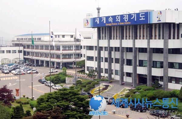 경기도, 7월 정기분 재산세 2조 8,338억 원 부과