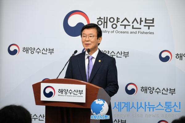 문성혁 해수부 장관, 고수온‧적조 대응상황 점검회의 주재